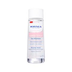 Мицеллярная вода Mavala Clean & Comfort Alpine Softness Micellar Water (Объем 200 мл)