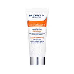 Скраб Mavala Skin Vitality Beauty-Enchancing Micro-Peel (Объем 65 мл) mavala skin vitality стимулирующий дневной крем для сияния кожи skin vitality стимулирующий дневной крем для сияния кожи