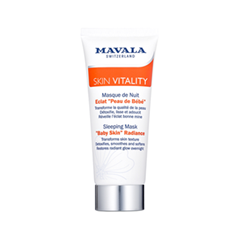 Ночная маска Mavala Skin Vitality Sleeping Mask Baby Skin Radiance (Объем 65 мл)