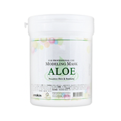 Aloe Modeling Mask Container (Объем 700 мл)