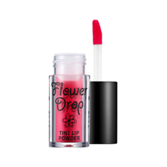Тинт для губ Secret Key Flower Drop Tint Lip Powder 01 (Цвет 01 Red variant_hex_name DA2A3F)