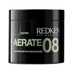 Aerate 08 (Объем 125 мл)