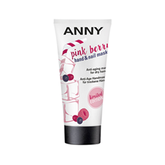 Pink Berry Hand & Nail Mask (Объем 50 мл)