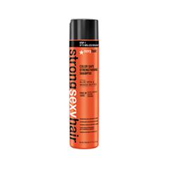 Шампунь Sexy Hair Color Safe Strengthening Shampoo (Объем 300 мл) sexy hair уход несмываемый для окрашенных vibrant sexy hair 150 мл