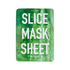 Тканевая маска Kocostar Маски-слайсы Slice Mask Sheet Cucumber (Объем 20 мл)