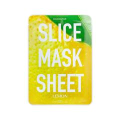Тканевая маска Kocostar Маски-слайсы Slice Mask Sheet Lemon (Объем 20 мл)