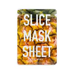 Тканевая маска Kocostar Маски-слайсы Slice Mask Sheet Pineapple (Объем 20 мл)