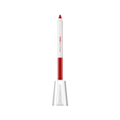 Карандаш для глаз Cailyn ICone Gel EyeLiner with Sharpener Holder L01 (Цвет  L01 Apple Red variant_hex_name A40A0A)