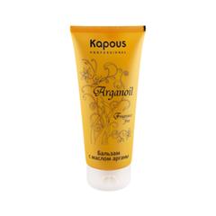 Бальзам Kapous Arganoil Balm (Объем 200 мл) kapous масло арганы для волос arganoil 200 мл