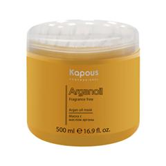 Маска Kapous Arganoil Mask (Объем 500 мл) kapous масло арганы для волос arganoil 75 мл
