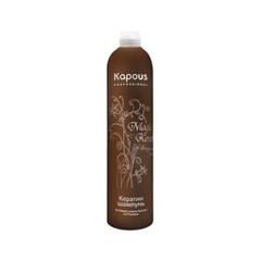 Шампунь Kapous Magic Keratin Shampoo (Объем 300 мл) kapous professional экспресс маска 2 ампулы по 12 мл magic kerartin –