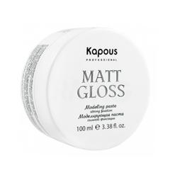 Стайлинг Kapous Моделирующая паста Matt Gloss (Объем 100 мл)