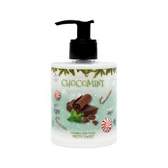 Крем для тела Tasha Сливки для тела Шоколад с мятой (Цвет Шоколад с мятой variant_hex_name 733a28)