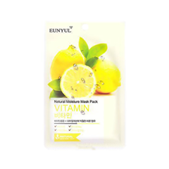 Natural Moisture Mask Pack Vitamin (Объем 23 мл)