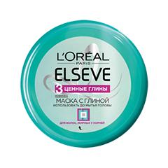 Маска L'Oreal Paris 3 Ценные Глины (Объем 150 мл) elseve маска для волос 3 ценные глины 150 мл
