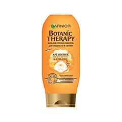 Бальзам Garnier Botanic Therapy. Аргановое масло и экстракт камелии (Объем 200 мл)