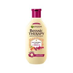 Шампунь Garnier Botanic Therapy. Касторовое масло и миндаль (Объем 250 мл)