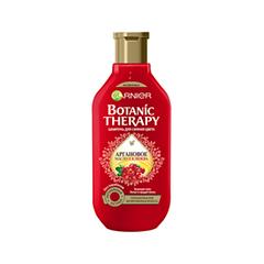 Шампунь Garnier Botanic Therapy. Аргановое масло и клюква (Объем 250 мл)