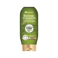 Бальзам Garnier Botanic Therapy. Легендарная олива (Объем 200 мл)