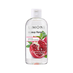 Снятие макияжа Limoni Make-Up Remover Sicilian Pomegranate (Объем 100 мл) 2pcs pomegranate