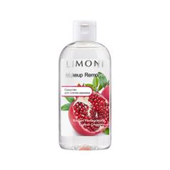 Снятие макияжа Limoni Make-Up Remover Sicilian Pomegranate (Объем 100 мл) ga de cредство для снятия макияжа с глаз и лица hydrophilick make up remover 200мл