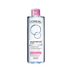 Мицеллярная вода LOreal Paris Мицeллярная вода для сухой и чувствительной кожи (Объем 400 мл)