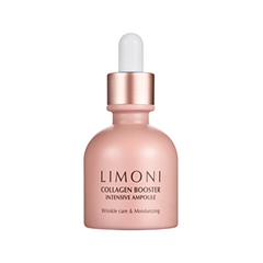 Сыворотка Limoni Collagen Booster Intensive Ampoule (Объем 50 мл) сыворотка eunyul collagen repair lifting ampoule объем 250 мл