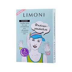 Тканевая маска Limoni Набор Sheet Mask With Aloe Extract (Объем 3 * 20 г)