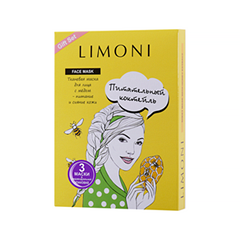 Тканевая маска Limoni Набор Sheet Mask With Honey Extract (Объем 3 * 20 г) obaku часы obaku v153lxvwmv коллекция mesh