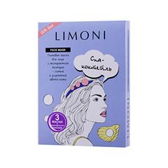 Тканевая маска Limoni Набор Sheet Mask With Pearl Extract (Объем 3 * 20 г)
