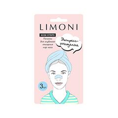 Патчи для носа Limoni Nose Pore Cleansing Strips