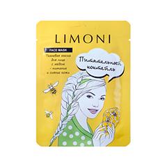Тканевая маска Limoni Sheet Mask With Honey Extract (Объем 20 г) тканевые маски и патчи limoni набор масок sheet mask with honey extracт маска для лица питательная с медом 3шт