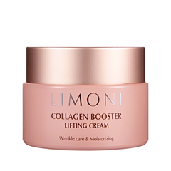 Крем Limoni Collagen Booster Lifting Cream (Объем 50 мл) the yeon canola honey silky hand cream крем для рук с экстрактом меда канола 50 мл