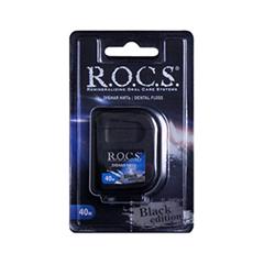 Зубная нить R.O.C.S. Black Edition