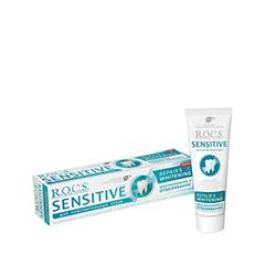 Зубная паста R.O.C.S. Sensitive Восстановление и Отбеливание (Объем 94 г)
