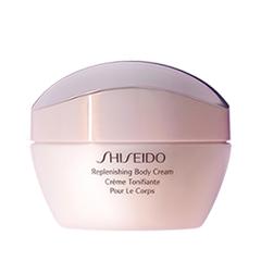 От целлюлита Shiseido Крем Replenishing Body Cream (Объем 200 мл)
