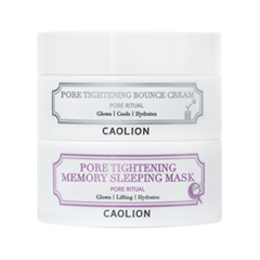 Маска Caolion Косметический набор Pore Tightening Day & Night Glowing Duo (Объем 20+30 г) маска caolion pore blackhead eliminating t zone strip