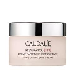 Антивозрастной уход Caudalie Resveratrol Lift Crème Cachemire Redensifiante (Объем 50 мл) caudalie ночной моделирующий крем с экстрактами трав resveratrol lift 50 мл