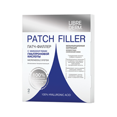 Патч-филлер с микроиглами гиалуроновой кислоты №2
