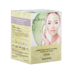 Home Treatment Calming Modeling Mask