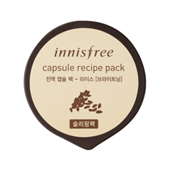Ночная маска InnisFree Capsule Recipe Pack Rice (Sleeping Pack) (Объем 10 мл) ночная маска holika holika honey sleeping pack canola объем 90 мл