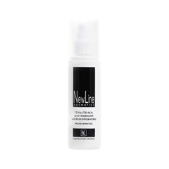 Гель New Line Cosmetics Гель-пенка для умывания для всех типов кожи (Объем 150 мл)