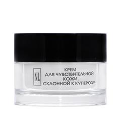 Купероз New Line Cosmetics Крем для чувствительной кожи, склонной к куперозу (Объем 50 мл)