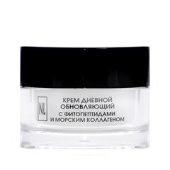 Антивозрастной уход New Line Cosmetics Крем дневной обновляющий с фитопептидами и морским коллагеном (Объем 50 мл)