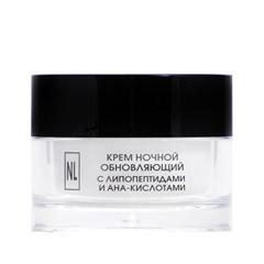 Ночной уход New Line Cosmetics Крем ночной обновляющий с липопетидами и АНА кислотами (Объем 50 мл)