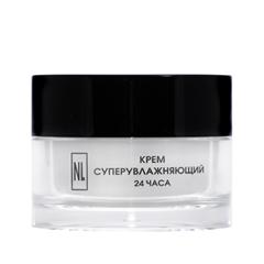 Крем New Line Cosmetics Крем суперувлажняющий 24 часа (Объем 50 мл) sephora крем суперувлажняющий для лица крем суперувлажняющий для лица