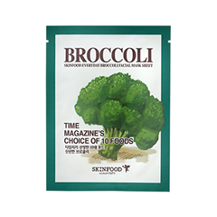 Тканевая маска SkinFood Everyday Broccoli Facial Mask Sheet (Объем 21 мл)