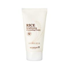 Пенка SkinFood Rice Brightening Cleansing Foam (Объем 150 мл) skinfood rice маска смываемая для лица rice маска смываемая для лица