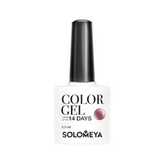 Гель-лак для ногтей Solomeya