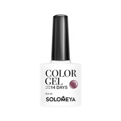 Color Gel SCG162 (Цвет SCG162 Red-Violet variant_hex_name 6C2653)